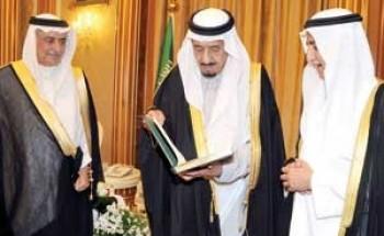 """الأمير سلمان: """"النقد"""" جذبت الاستثمار المحلي والأجنبي"""