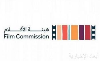 وزارة الثقافة تعلن تشكيل مجلس إدارة هيئة الأفلام