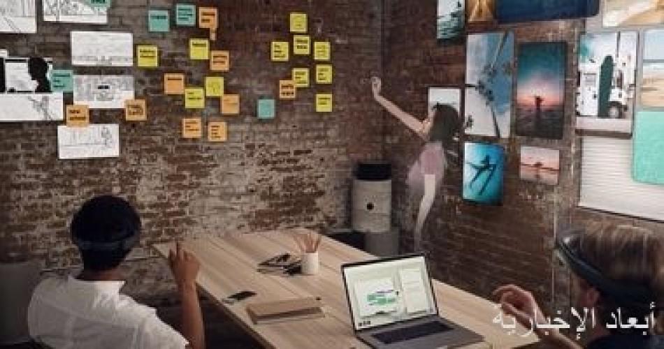 تطبيق جديد يحول المشاركين فى مكالمات الفيديو لصور 3D