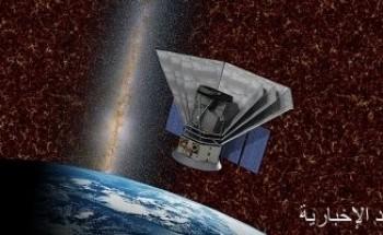 ناسا تكشف عن خطط لإطلاق تلسكوب SphereX في عام 2024