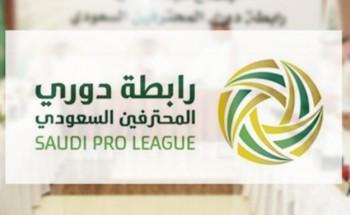 لجنة المسابقات في الرابطة تقرر نقل مواجهة الأهلي وأبها إلى رديف مدينة الملك عبدالله الرياضية