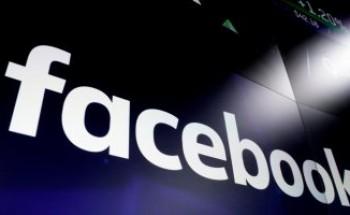 فيسبوك يطلق مشروع مؤازرة وسائل الإعلام فى ظل جائحة كورونا