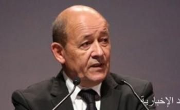 """فرنسا تطالب إيران بأن تكون """"بنّاءة"""" فى محادثات فيينا الخاصة بالاتفاق النووى"""
