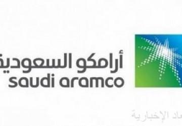 أرامكو السعودية تبرم صفقة استثمار في البنية التحتية بقيمة 12.4 مليار دولار مع ائتلاف بقيادة (إي آي جي)