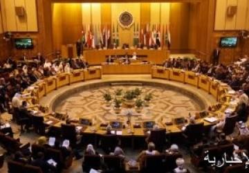 الجامعة العربية تتابع تنفيذ القرار العربى بشأن العدوان الإسرائيلى على القدس