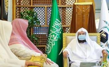 الرئيس العام لشؤون الحرمين يدشّن أول مصحف مرئي من صلاتي التراويح والتهجّد