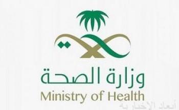 وزارة الصحة تؤكد مأمونية خلط اللقاحات المعتمدة في المملكة