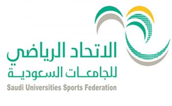 31 جامعة وكلية في انطلاق بطولة الجامعات السعودية للرياضات الإلكترونية
