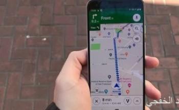 جوجل تطرح ميزة جديدة لتطبيق Maps خاص بذوى الرؤية الضعيفة
