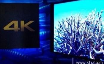 توشيبا تطرح الجيل الثاني من مجموعة شاشات 4K