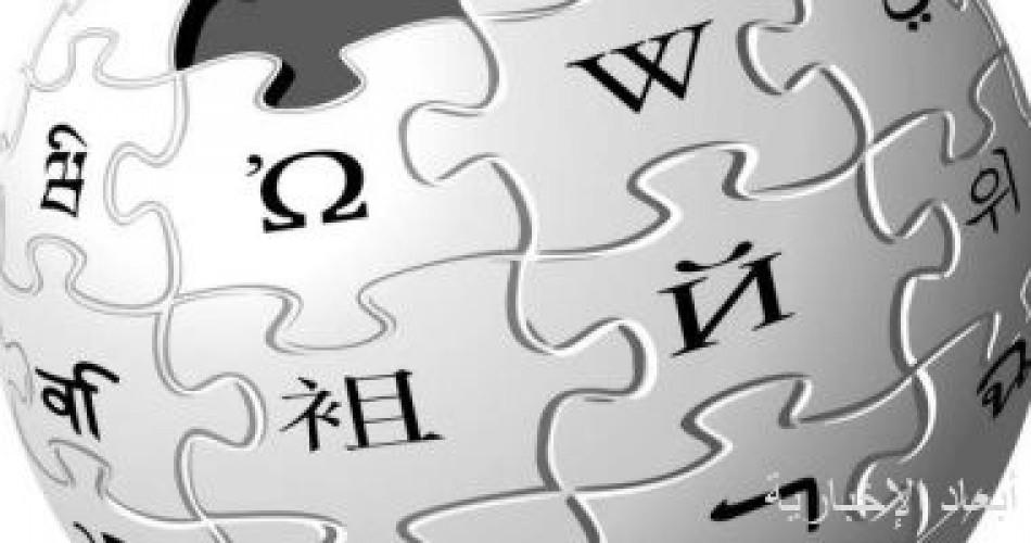مؤسس ويكيبيديا يكشف عن شبكة اجتماعية بديلة لفيس بوك وتويتر