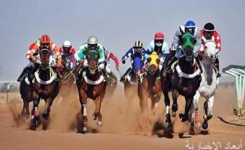 سمو نائب أمير حائل يرعى غداً حفل السباق الـ 21 للفروسية بالمنطقة 