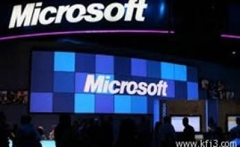 تغريم مايكروسوفت 731 مليون دولار