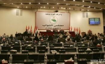 برلمانيان عراقيان يتهمان الكويت بالاستحواذ على أراضٍ عراقية فى أم قصر