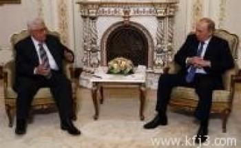 الرئيس الفلسطيني يأمل في استئناف محادثات السلام مع إسرائيل هذا العام