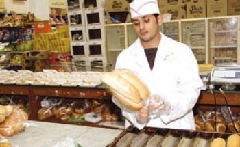 سعر رغيف الخبز يقفز 100%