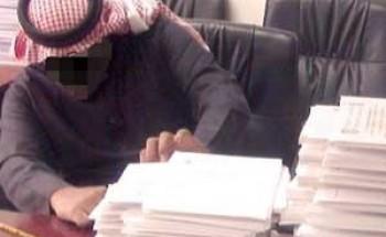 ورق خاص للحد من تزوير الشهادات والمستندات الرسمية في الجامعات