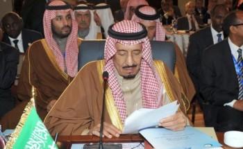 الملك أمام القمة الإسلامية: جرائم النظام السوري لا يمكن الصمت عليها