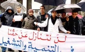 6 مشاريع للحد من البطالة في الدول العربية