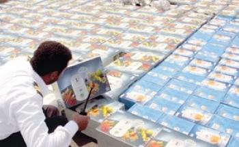 6 مليارات واردات الأدوات الكهربائية المغشوشة في المملكة