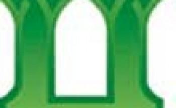 """""""الأهلي"""" يطرح منتج التمويل العقاري """"الإسلامي"""""""