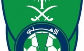الأهلي يتوعد بتعميق جراح النصر الإماراتي