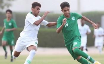 المنتخب السعودي تحت 17 عامًا يواصل تدريباته في معسكر الدمام