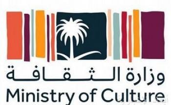 وزارة الثقافة توقع اتفاقية مع المؤسسة العامة للتدريب التقني والمهني لدعم وتطوير البرامج التدريبية في القطاعات الثقافية