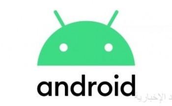 جوجل تطرح 7 مميزات جديدة لمستخدمى الهواتف الذكية التى تعمل بنظام أندرويد