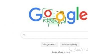 """جوجل تطرح مميزات جديدة لتطبيق """"الخرائط"""""""