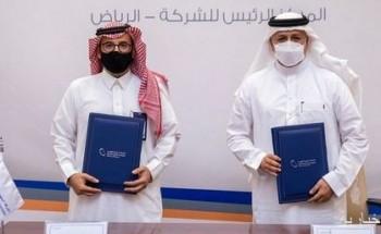 """""""السعودية للكهرباء"""" توقع مع """"تراحم"""" مذكرة تعاون لإدراجها في """"الاستقطاعات"""" ودعم برنامج """"بناء أجيال"""""""