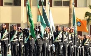 كلية الملك خالد العسكرية تخرج الدفعة السابعة والثلاثين من طلبتها غدا الخميس