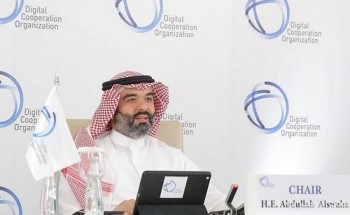 """المملكة رئيسًا لمنظمة التعاون الرقمي … و""""ديمة اليحيى"""" أول امرأة سعودية تصبح أمينًا عامًا لمنظمة دولية """"منظمة التعاون الرقمي"""""""