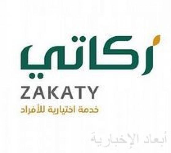 """زكاة الأفراد عبر """"زكاتي"""" تقفز وتحقّق أكثر من 42 مليون ريال"""