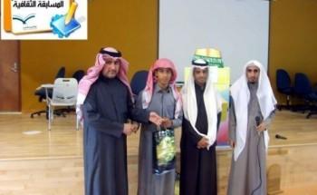 توزيع جوائز المسابقة الثقافية بمتوسطة هارون الرشيد بالخفجي