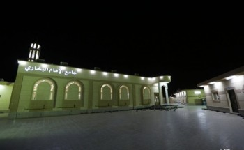أوقاف الخفجي توافق على إقامة صلاة الجمعة في جامع الإمام البخاري