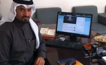 ثانوية الخفجي تدشن حسابها على توتير
