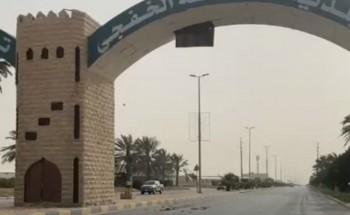 بالفيديو.. الرياح الشديدة تتسبب في سقوط اجزاء من سقف مدخل الخفجي