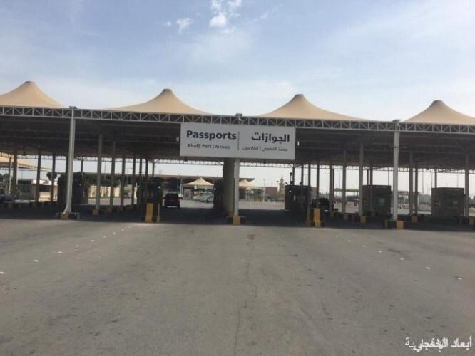 رسمياً السماح بخروج السعوديين المتزوجين من الخليج من منفذ الخفجي دون تصريح
