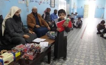 حلقة البراعم بجمعية تحفيظ القران بالخفجي تودع طلابها بحفل وتكريم للطلاب