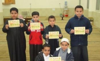 بالصور جمعية التحفيظ تكرم طلابها الفائزين بجائزة الطالب المثالي