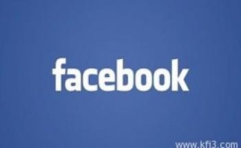 تطبيق فيسبوك يتيح لمستخدمي أندرويد اختبار الميزات الجديدة