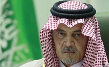 الفيصل: السعودية ترفض تقديم تنازلات لإيران في الشأن النووي