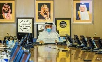 مجلس إدارة الخطوط الجوية السعودية يناقش مستجدات الخطة الإستراتيجية التطويرية
