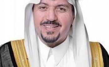 سمو أمير منطقة القصيم يهنئ نادي الحزم بصعوده لدوري الأمير محمد بن سلمان للمحترفين