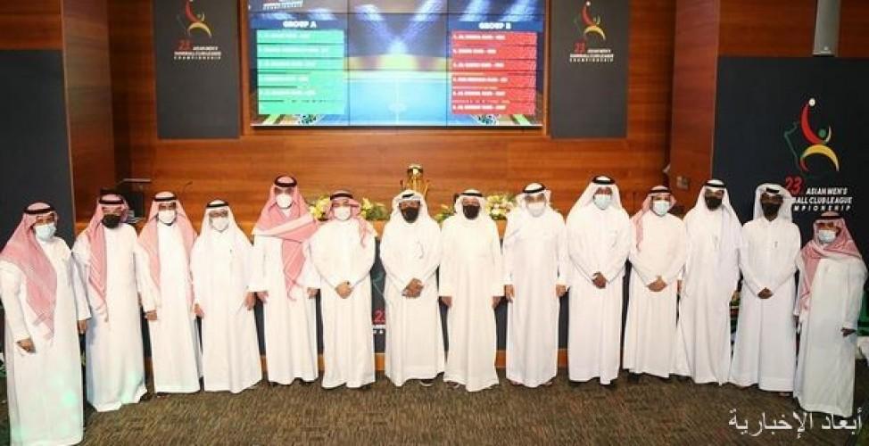 سحب قرعة بطولة الأندية الآسيوية الـ 23 لكرة اليد في جدة