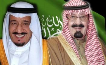 القيادة تتلقى اتصالاً هاتفياً من ملك البحرين