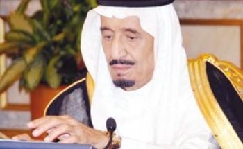 """مجلس الوزراء يثمن مضامين كلمة خادم الحرمين وولي العهد للشعب بـ""""رمضان"""