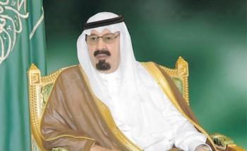 """بأمر ملكي : الأمير بندر رئيساًً لـ""""حياة الفطرية"""" و الدهام نائباً لوزير الاقتصاد"""