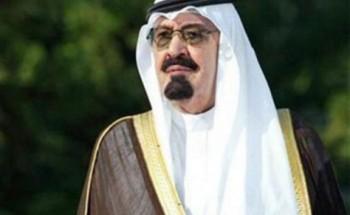 الملك يوافق على علاج طفلة إيرانية مصابة بسرطان الأمعاء في المملكة